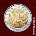 2005 Italija 2 EUR (Evropska ustava)
