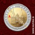 2006 Nemčija 2 EUR (Holstentor) - A