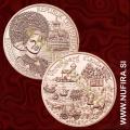 2013 Avstrija 10 EUR (Voralberg)