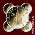 2015 Nemčija 2 EUR (Hessen) - ADFGJ
