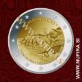 2015 Monako 2 EUR (Grad na skali)