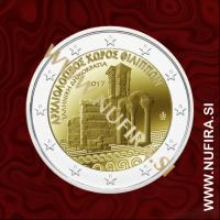 2017 Grčija 2 EUR (Filippi)