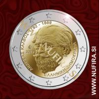 2019 Grčija 2 EUR (Andreas Kalvos)
