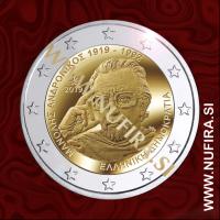 2019 Grčija 2 EUR (Manolis Andronicos)