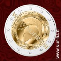 2020 Grčija 2 EUR (Battle of Thermopylae)