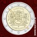 2020 Litva 2 EUR (Aukstaitija)