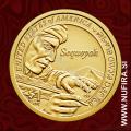 2017 Amerika, Sacagawea, 1 USD