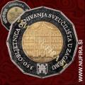 2019 Hrvaška 25 kun (University of Zagreb)