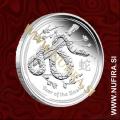 2013 Avstralija, Lunar 2, Kača, 0.5 AUD, 1/2 oz