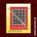 2012 Slovenija A, samolepljiva znamka - Zbiratelj